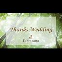 「THANKS WEDDING」コンセプトムービー