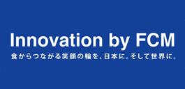 Innovation by FCM イベントパネル