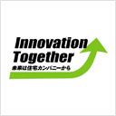 「Innovation Together」キックオフイベント