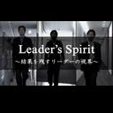 Leaders' Spirts