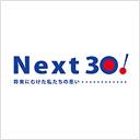 菱食 New Born 30