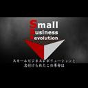 Small Business Revolution Concept Movie
