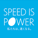 SPEED IS POWER LOGOTYPE